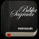 Bíblia Sagrada em Português by Gildásio Coimbra