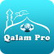 Qalam Pro - Connecting Muslims... by Qalam Pro