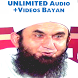 UNLIMITED Bayans Tariq Jameel by AL HASANAIN OFFICIAL