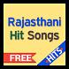 Rajasthani Songs by Kartikeya Developers