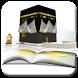 Doa Umroh Haji dari A-Z by SCO Project