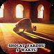 Doa Sholat Fardhu 5 Waktu by Sekarung Barokah Studio