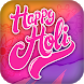 Happy Holi 2018 - Holi Status, Quotes, Messages by Think App Studio