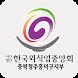 외식업중앙회청주시흥덕구지부 by yooncom