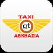 Заказ такси GT Абхазия - Сочи by Onliner.su