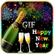 Happy New Year GIF 2018 : New Year Greeting Cards by GIF Tidez Labs