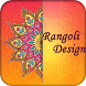 Latest Rangoli Design 2017 by Creta Mobile Apps