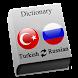 Turkish - Russian Pro by eflasoft