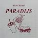 Snackbar Het Paradijs by Foodticket BV