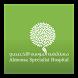 مستشفى الموسى by INNOVATION FLAME INFO. TECH.