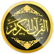 Al Quran Kanzul Iman with Eman Khazain ul Irfan by Rizwan Saeedi