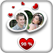 Love Test Calculator Prank by Rutzz Apps