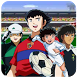 2017 Captain Tsubasa - Tatakae Dream Team Tips by fricoinczs