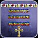 Acatiste Rugaciuni Paraclise by ArteBox