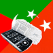Tatar Turkish Dictionary by Bede Products