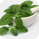 Basil / Tulsi for Health by Krazy Apps
