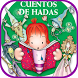 Cuentos de Hadas by PureLife Inc.