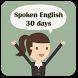 Spoken English in 30 days by Mixture Liquid