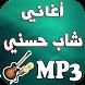 شاب حسني-Cheb hasni by ffpir