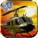 Battle: Gunship Air Attack by GamesView Technology