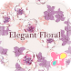 icon&wallpaper-Elegant Floral- by +HOME by Ateam