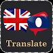 English Lao Translator by Translate Apps