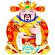Thần Tài-Soi cầu-Dự đoán xổ số by VIPSoft