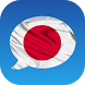 Learn Japanese Free by Grown Apps