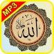 99 NAMA ALLAH (MP3 ASMAUL HUSNA)