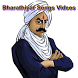 Bharathiyar Songs Videos by Bluez Swing