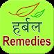 Herbal remedies by minixam