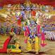 Shrimad Bhagavad Gita Songs by Grass Lander