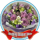 Wedding Bouquet Ideas 2017