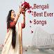 Bengali Best Ever Songs by Eesha Haqq