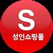 S Shop 성인용품 할인샵 by 네오 플립