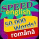 Engleză pentru de română by speedy