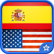 English to spanish translation by My-apps