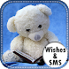 Teddy Day Wishes-SMS by Angle Wishes
