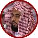 Al Juhani Quran MP3 No Wi-Fi by KareemTKB