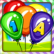 Balloon Pop Kids Learning Game by GunjanApps Studios