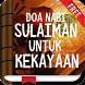 Doa Kekayaan Nabi Sulaiman AS by Hadits Shahih Apps