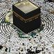 The Kaaba 3D (Free) الكعبة by Lobah