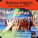 Kur 2013 SMP Kls 7 Bhs Inggris by Pustaka 2000