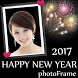 New Year photo frame 2017 by AZSK