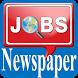 চাকরির পত্রিকা - Job+Newspaper by BD Education
