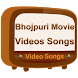 Bhojpuri Movie Videos Songs by Why To Learn Fast Second