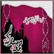 رسائل الجمعة صور يوم الجمعة by Islamic Android App