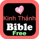 Vietnamese English Audio Bible by JaqerSoft