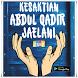 Kesaktian Abdul Qadir Jailani Lengkap