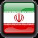 ایران شناسی by farad group